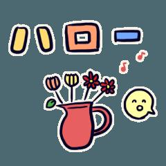 Flower Vase 2020 日本語版