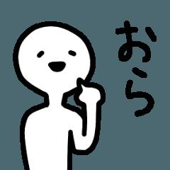 岩手県沿岸の人(宮古山田大槌釜石)