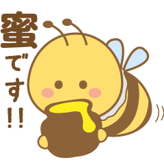 自粛を楽しくするミツバチ