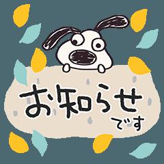 北欧風☆犬のバウピー
