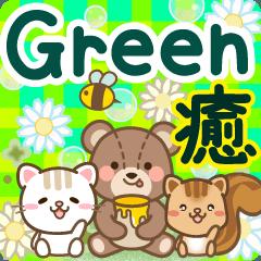 [LINEスタンプ] 大人のためアニマルズ動く癒しグリーン(緑)