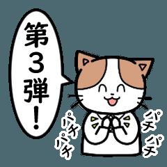 ミッケくん3(先端分析化学研究室)