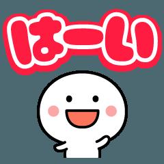 [LINEスタンプ] デカ文字☆カラフルな基本スタンプ