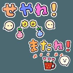フラワーベース2020 日本語版2