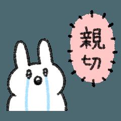[LINEスタンプ] 人畜無害な敬語スタンプ