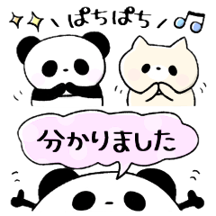 ゆるどうぶつ★コンパクト