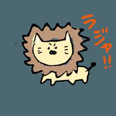 ゆな特製ゆりゅゆりゅスタンプver.1