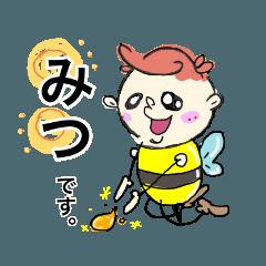 小太りメルヘン君〜コロナで自粛編〜
