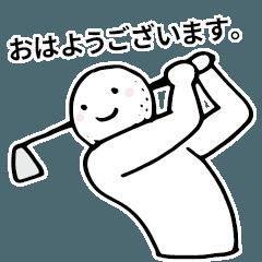 ゴルフボール星人(敬語)
