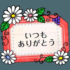大人のたしなみ【メッセージスタンプ】