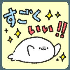 [LINEスタンプ] 北海道の生き物達~日常生活で使いやすい~