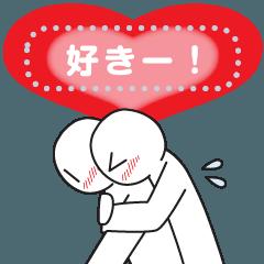 [LINEスタンプ] 愛してる。恋してる。メッセージ。16