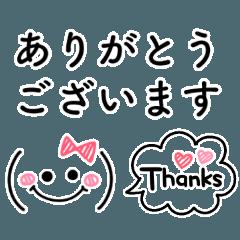 [LINEスタンプ] 大人可愛いボールペン♡日常敬語