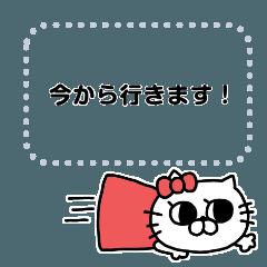 にゃんこりぼんメッセージスタンプ(2)