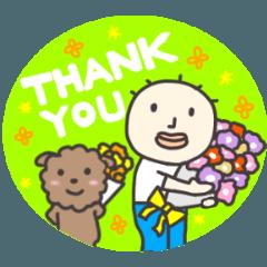 ありがとうだけ!敬語!季節イベント対応!