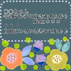 ★メッセージスタンプ★かわいい北欧風⓸