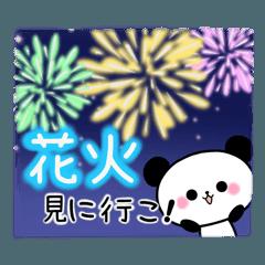 可愛いパンダのパンちゃん【夏】