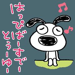 犬のバウピー10(お祝い編2)
