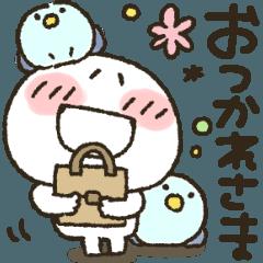 まるぴ★敬語