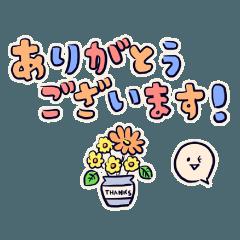 フラワーベース2020 日本語版3