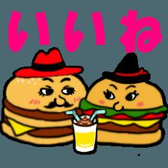 [LINEスタンプ] ハンバーガーカップル