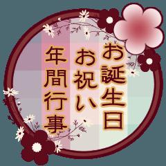 [LINEスタンプ] レトロが可愛い♡【お祝い言葉&年間行事】