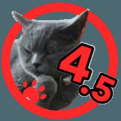 ねこ印4.5 改訂版