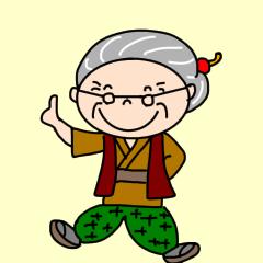 [LINEスタンプ] 懐かしい昭和のおばあちゃん