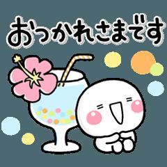 [LINEスタンプ] 夏に一番使える♡大人のやさしいスタンプ