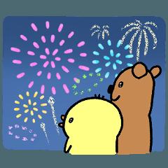 ゆーすけひよこ 夏2