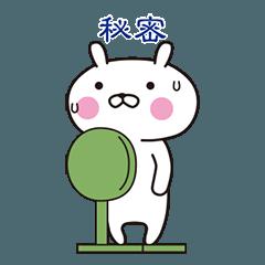 おぴょうさ8 -シンプル生活2- 台湾語版