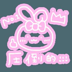 ♡量産型ヲタクのうさぎちゃん♡