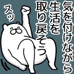 [LINEスタンプ] コロナ疲れを労う人型動物