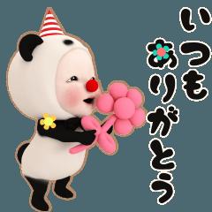 【動く】パンダタオル【お祝い・夏】