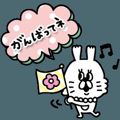 mini♡うさぎのパール【吹き出し】