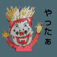 横浜ザイバツ スタンプ 第2弾