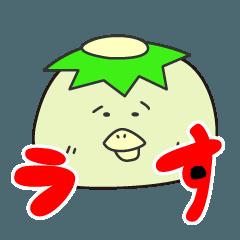 ぽんぽこキングダム2〜カッパー.F〜