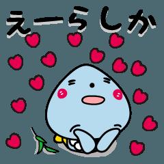 [LINEスタンプ] 柳川市公式キャラクター「こっぽりー」 (1)