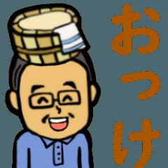 [LINEスタンプ] 笑顔の中高年 ダジャレ編