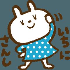 [LINEスタンプ] おばあちゃんに贈るスタンプ 2