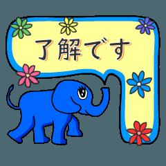 ニコ顔ヤンチャーズ2
