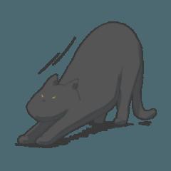 かわいい黒猫のスタンプ