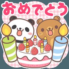 [LINEスタンプ] すべてのお祝いを祝福 02