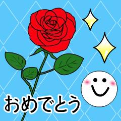 [LINEスタンプ] おめでとう・ありがとう・大好き♪