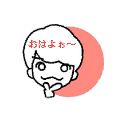[LINEスタンプ] なにわ男子〜デフォルメ〜