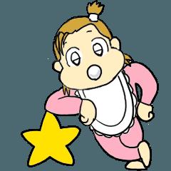 [LINEスタンプ] 注)乳幼児