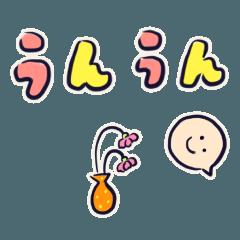 フラワーベース2020 日本語版4