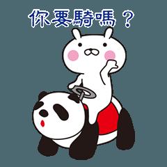 おぴょうさ9 -シンプル生活3- 台湾語版