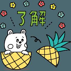 ラクガキ調☆くまカップル【梅雨~夏】