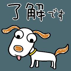 [LINEスタンプ] 犬のウッピー(基本セット)